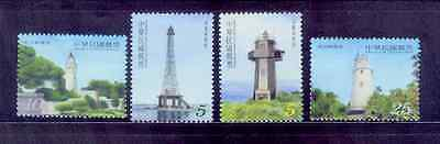 Taiwan/2012 formosa lighthouses /mnh.good condition