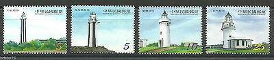 Taiwan/2011 formosa lighthouses /mnh.good condition
