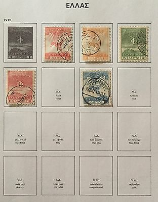 Greece 1913 Lot Of 5 Used For Description Look At The Picture