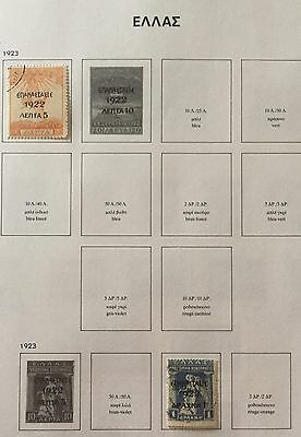 Greece 1923 Lot Of 2 Used For Description Look At The Picture