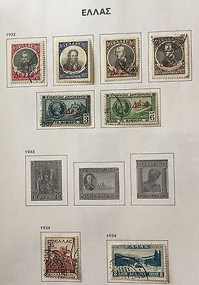 Greece 1932/34 Lot Of 8 Used For Description Look At The Picture