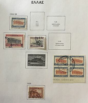 Greece 1933/35 Lot Of 4 + 1 Quatrain Used For Description Look At The Picture