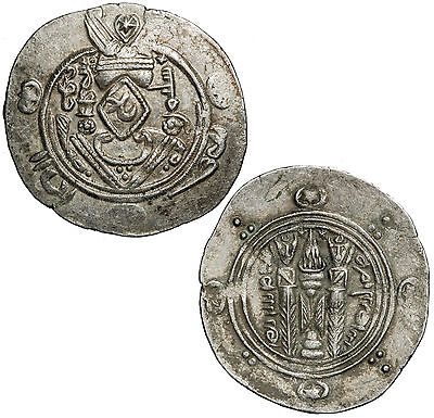 Silver hemidrachm of Sulaiman ben Mansur of Tabaristan.  Lozenge for head.