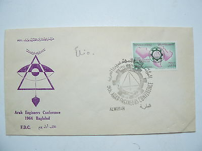 Enveloppe Timbre Iraq Irak 1964 Arab Enginners conference Baghdad  FDC