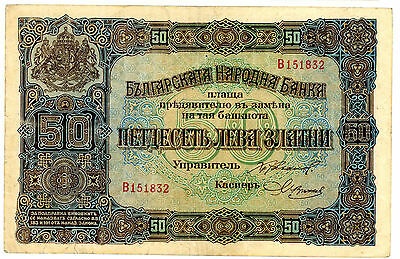 Bulgaria … P-24b … 50 Leva … ND(1917) … *VF*