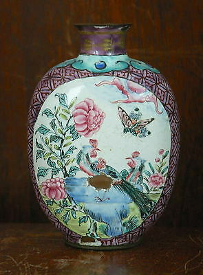Antique Chinese Enamel Snuff Bottle, with Secret Compartment