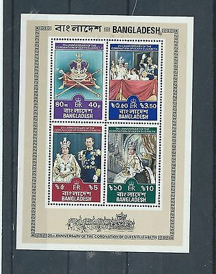 Bangladesh Stamps. 1978 25th Anniversary of Coronation sheet MNH (Y483)