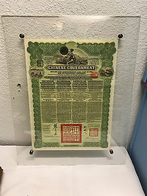 1913 Imperial Chinese Government £20 Reorganisation Gold Loan Bond framed