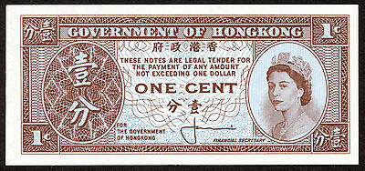 1961-1971 Government of Hong Kong One Cent Currency Note, Crisp UNC