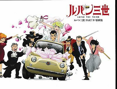 Lupin III PART IV original collection Anime Illustration Art Book