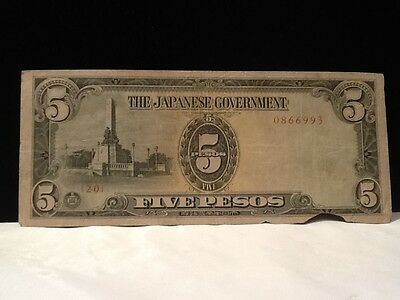 1943 Philippines 5 Pesos WWII Japanese Occupation  * COLLECTABLE BANK NOTE *