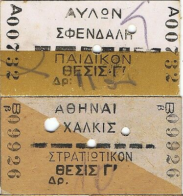 Railway tickets Greece Greek Railways various issues as seen 1949 and 1951