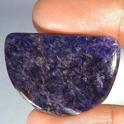 36.80Cts. 100% NATURAL ROYAL CHAROITE FANCY CABOCHON RUSSIAN LOOSE GEMSTONE