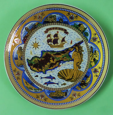 Cyprus Decorative Plate - New