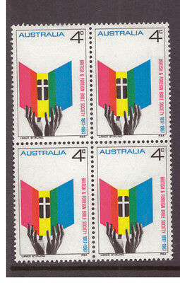 Australia 1967 Anniversary of the Bible Society   SG409 block of 4 mint stamps