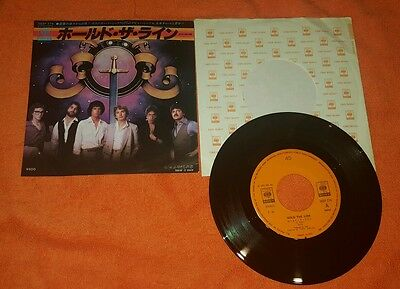 """Toto hold the line takin' it back press 1978 made in Japan usato 45 giri 7"""""""