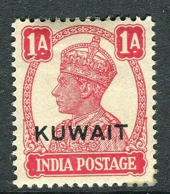 KUWAIT;  1945 early GVI issue fine Mint hinged 1a. value