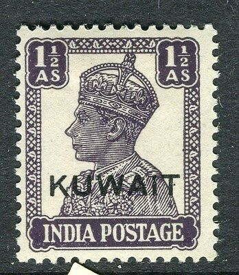 KUWAIT;  1945 early GVI issue fine Mint hinged 1.5a. value