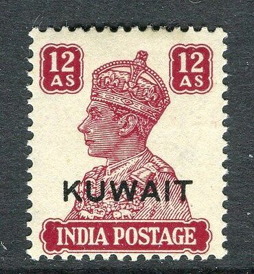 KUWAIT;  1945 early GVI issue fine Mint hinged 12a. value