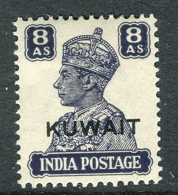 KUWAIT;  1945 early GVI issue fine Mint hinged 8a. value
