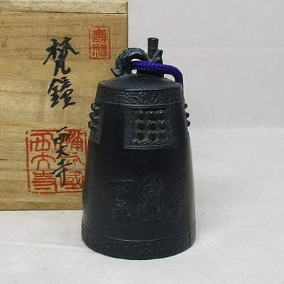 K755: Japanese copper hanging bell of good taste with signed box