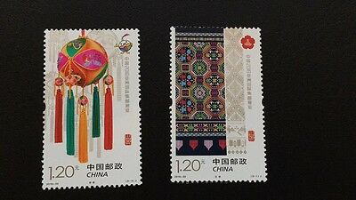2016-33 VR CHINA  Pf.  MHN Asian International Stamp Exhibition