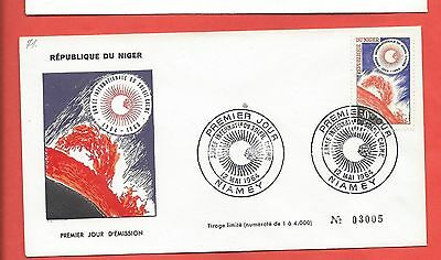 Niger stamps. 1964 Sun Year Space FDC (Y339)