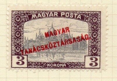 Hungary 1919 Early Issue Fine Mint Hinged 3K. Optd Soviet Republic 122386