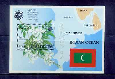 maldives/ rare butterflies/mnh.good condition