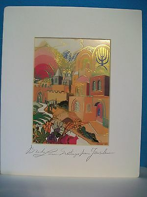 Greetings from Jerusalem-Signed print by Lave