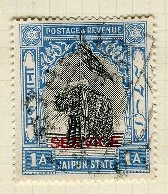 INDIA;   JAIPUR 1931-37 early SERVICE Optd. fine used 1a. value