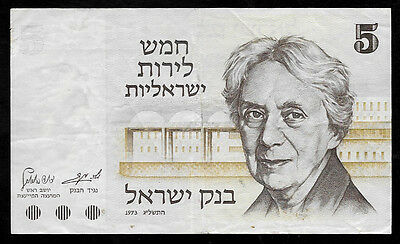 World Paper Money - Israel 5 Lirot 1973 P38 @ Crisp VF