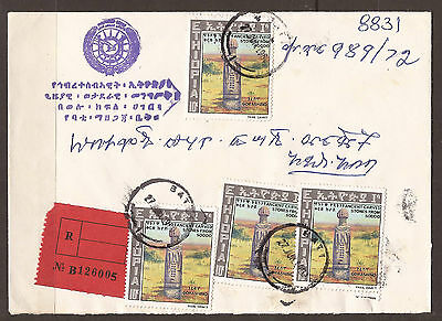 ETHIOPIA. 1980. REGISTERED COVER. BATI CANCELS10c x4 FROM STONE CARVING SET.