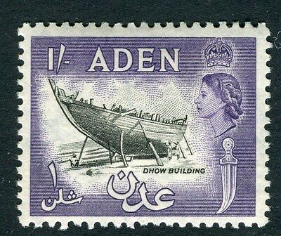 ADEN;  1953 early QEII issue fine Mint hinged 1s. value