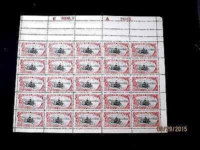Mexico 1923 Motor Cycle Special Delivery Full Sheet Of 25, Minor Separations