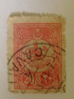 Turquie: timbre ancien