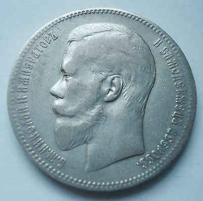Silber Russland Russia 1 Rubel Rouble 1898 AG Erhaltung SS+ Bitkin-43