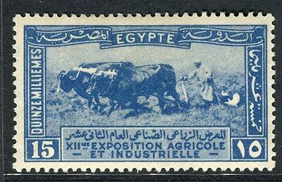 EGYPT;  1926 Agriculture Exhibition issue fine Mint hinged 15m. value