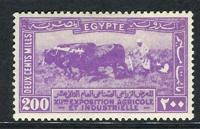 EGYPT;  1926 Agriculture Exhibition issue fine Mint hinged 200m. value