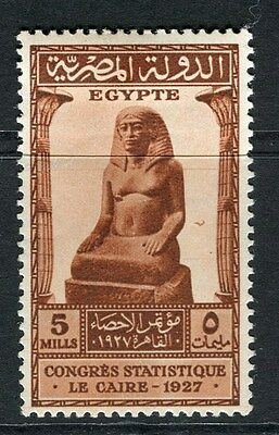 EGYPT;   1927 Statistical Congress issue Mint hinged 5m. value
