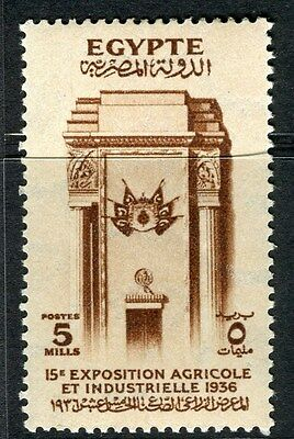 EGYPT;  1936 Agriculture Expo. Cairo Mint hinged 5m. value