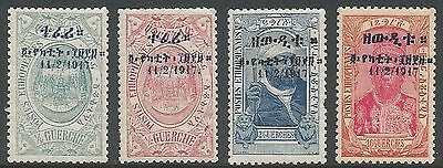1917 Ethiopie Overprints Part Set But Scarce 2 Guerches Is Included Mounted Mint