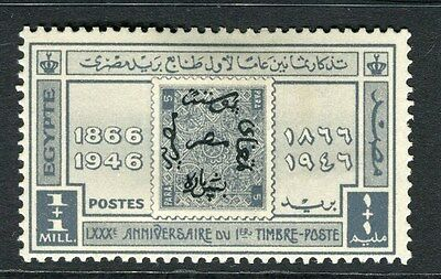 EGYPT;  1946 Stamp anniversary issue fine Mint hinged 1m. value