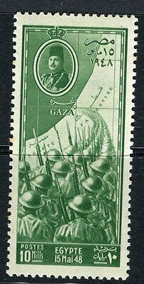 EGYPT;  1948 Troops in Gaza fine Mint hinged 10m. value
