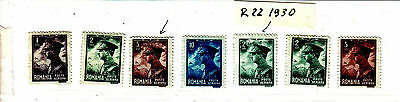 ROMANIA Old Stamps Roumanie Aerian 1930  Lot R 22