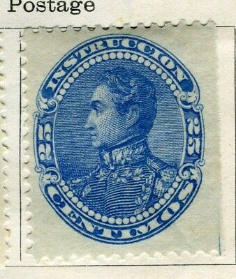 VENEZUELA;  1893 early classic  issue Inland 25c. Mint hinged value