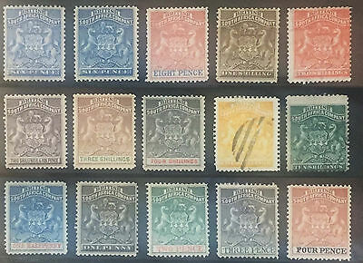 Rhodesia Early Singles # 1-15 (1890-1894) Mostly Mint
