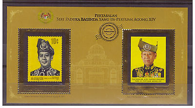 Malaysia 2012 Royalty,Installation of His Majesty,set mint stamps