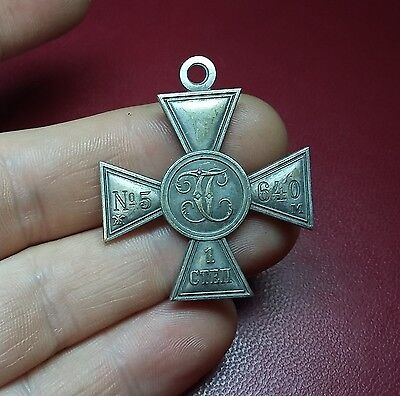 Replica Imperial Russian Medal George Cross First Class Type1 ЖМ