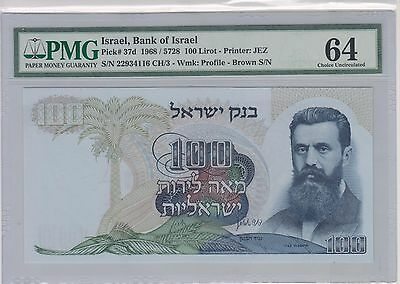 Israel 100 1968 P 37d Brown S/N 22934116  PMG 64 Choice UNC